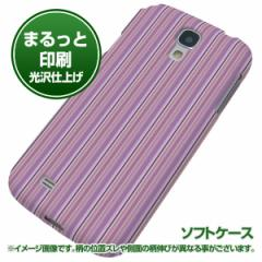 docomo Galaxy S4 SC-04E【TPUまるっと印刷 529 ストライプパープル 光沢仕上げ】ソフトケース 横まで印刷(ギャラクシー S4/SC04E用)