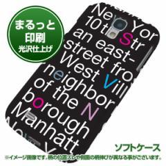 docomo Galaxy S4 SC-04E【TPUまるっと印刷 538 new-york-カラー 光沢仕上げ】ソフトケース 横まで印刷(ギャラクシー S4/SC04E用)