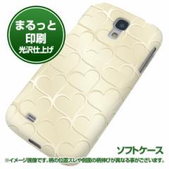 docomo Galaxy S4 SC-04E【TPUまるっと印刷 630 かくれハート 光沢仕上げ】ソフトケース 横まで印刷(ギャラクシー S4/SC04E用)