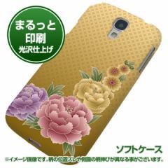 docomo Galaxy S4 SC-04E【TPUまるっと印刷 639 豪華な牡丹 光沢仕上げ】ソフトケース 横まで印刷(ギャラクシー S4/SC04E用)