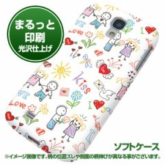 docomo Galaxy S4 SC-04E【TPUまるっと印刷 710 カップル 光沢仕上げ】ソフトケース 横まで印刷(ギャラクシー S4/SC04E用)