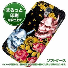 docomo Galaxy S4 SC-04E【TPUまるっと印刷 1024 般若と牡丹2 光沢仕上げ】ソフトケース 横まで印刷(ギャラクシー S4/SC04E用)