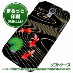 docomo Galaxy S4 SC-04E【TPUまるっと印刷 1033 和柄金魚(黒) 光沢仕上げ】ソフトケース 横まで印刷(ギャラクシー S4/SC04E用)