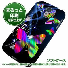 docomo Galaxy S4 SC-04E【TPUまるっと印刷 1179 ティンカーベルの蝶 光沢仕上げ】ソフトケース 横まで印刷(ギャラクシー S4/SC04E用)
