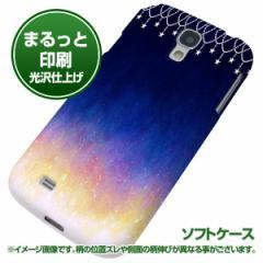 docomo Galaxy S4 SC-04E【TPUまるっと印刷 MI803 冬の夜空 光沢仕上げ】ソフトケース 横まで印刷(ギャラクシー S4/SC04E用)