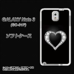 GALAXY Note 3 SC-01F / SCL22 共用 TPU ソフトケース / やわらかカバー【041 ラインストーンゴージャスハート 素材ホワイト】 UV印刷