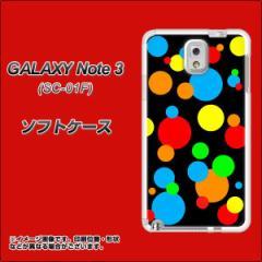 GALAXY Note 3 SC-01F / SCL22 共用 TPU ソフトケース / やわらかカバー【076 ドット(大阪のおばちゃん) 素材ホワイト】 UV印刷