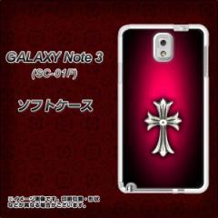 GALAXY Note 3 SC-01F / SCL22 共用 TPU ソフトケース / やわらかカバー【249 クロスレッド 素材ホワイト】 UV印刷 (ギャラク