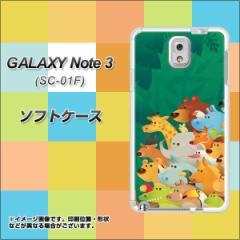 GALAXY Note 3 SC-01F / SCL22 共用 TPU ソフトケース / やわらかカバー【370 全員集合 素材ホワイト】 UV印刷 (ギャラクシー