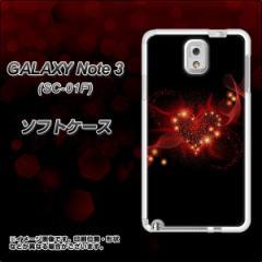 GALAXY Note 3 SC-01F / SCL22 共用 TPU ソフトケース / やわらかカバー【382 ハートの創生 素材ホワイト】 UV印刷 (ギャラク