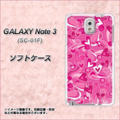 GALAXY Note 3 SC-01F / SCL22 共用 TPU ソフトケース / やわらかカバー【383 ピンクのハート 素材ホワイト】 UV印刷 (ギャラ