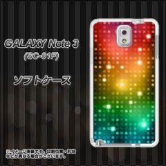 GALAXY Note 3 SC-01F / SCL22 共用 TPU ソフトケース / やわらかカバー【419 フラッシュタワー 素材ホワイト】 UV印刷 (ギャ