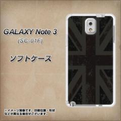 GALAXY Note 3 SC-01F / SCL22 共用 TPU ソフトケース / やわらかカバー【505 ユニオンジャック-ダーク 素材ホワイト】 UV印刷