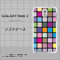 GALAXY Note 3 SC-01F / SCL22 共用 TPU ソフトケース / やわらかカバー【509 カラースクエアー 素材ホワイト】 UV印刷 (ギャ