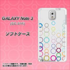 GALAXY Note 3 SC-01F / SCL22 共用 TPU ソフトケース / やわらかカバー【522 カラーリングGR 素材ホワイト】 UV印刷 (ギャラ