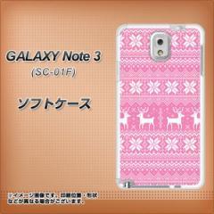GALAXY Note 3 SC-01F / SCL22 共用 TPU ソフトケース / やわらかカバー【544 ドット絵ピンク 素材ホワイト】 UV印刷 (ギャラ