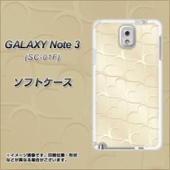 GALAXY Note 3 SC-01F / SCL22 共用 TPU ソフトケース / やわらかカバー【630 かくれハート 素材ホワイト】 UV印刷 (ギャラク