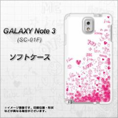 GALAXY Note 3 SC-01F / SCL22 共用 TPU ソフトケース / やわらかカバー【631 恋の落書き 素材ホワイト】 UV印刷 (ギャラクシ