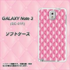GALAXY Note 3 SC-01F / SCL22 共用 TPU ソフトケース / やわらかカバー【632 キルトピンク 素材ホワイト】 UV印刷 (ギャラク
