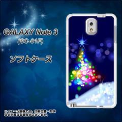 GALAXY Note 3 SC-01F / SCL22 共用 TPU ソフトケース / やわらかカバー【720 白銀のクリスマスツリー 素材ホワイト】 UV印刷