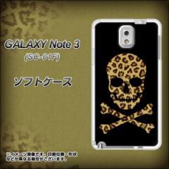GALAXY Note 3 SC-01F / SCL22 共用 TPU ソフトケース / やわらかカバー【1078 ドクロフレーム ヒョウゴールド 素材ホワイト】 UV印刷