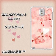 GALAXY Note 3 SC-01F / SCL22 共用 TPU ソフトケース / やわらかカバー【1125 ハートの和紙 素材ホワイト】 UV印刷 (ギャラ