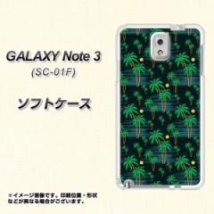 GALAXY Note 3 SC-01F / SCL22 共用 TPU ソフトケース / やわらかカバー【1315 月夜とヤシ 素材ホワイト】 UV印刷 (ギャラク