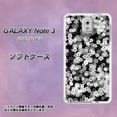 GALAXY Note 3 SC-01F / SCL22 共用 TPU ソフトケース / やわらかカバー【1332 夜桜 素材ホワイト】 UV印刷 (ギャラクシーNot