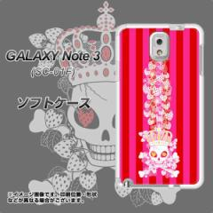 GALAXY Note 3 SC-01F / SCL22 共用 TPU ソフトケース / やわらかカバー【AG803 苺骸骨王冠蔦(ピンク) 素材ホワイト】 UV印刷