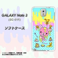 GALAXY Note 3 SC-01F / SCL22 共用 TPU ソフトケース / やわらかカバー【AG821 ハニベア(水玉水色) 素材ホワイト】 UV印刷 (