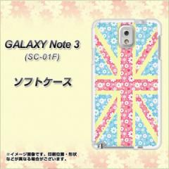 GALAXY Note 3 SC-01F / SCL22 共用 TPU ソフトケース / やわらかカバー【EK895 ユニオンジャック パステルフラワー 素材ホワイト】 UV印