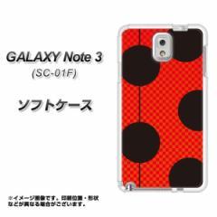 GALAXY Note 3 SC-01F / SCL22 共用 TPU ソフトケース / やわらかカバー【IB906 てんとうむしのドット 素材ホワイト】 UV印刷