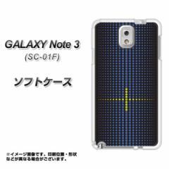 GALAXY Note 3 SC-01F / SCL22 共用 TPU ソフトケース / やわらかカバー【IB907 グラデーションドット 素材ホワイト】 UV印刷
