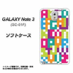 GALAXY Note 3 SC-01F / SCL22 共用 TPU ソフトケース / やわらかカバー【IB916 ブロックアルファベット 素材ホワイト】 UV印刷