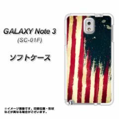 GALAXY Note 3 SC-01F / SCL22 共用 TPU ソフトケース / やわらかカバー【MI805 ヴィンテージアメリカ 素材ホワイト】 UV印刷