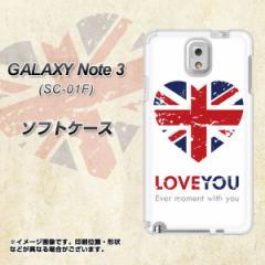 GALAXY Note 3 SC-01F / SCL22 共用 TPU ソフトケース / やわらかカバー【SC803 ユニオンジャック ハートビンテージ 素材ホワイト】 UV印