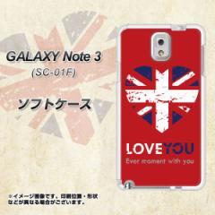 GALAXY Note 3 SC-01F / SCL22 共用 TPU ソフトケース / やわらかカバー【SC804 ユニオンジャック ハートビンテージレッド 素材ホワイト