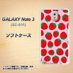 GALAXY Note 3 SC-01F / SCL22 共用 TPU ソフトケース / やわらかカバー【SC813 小さいイチゴ模様 レッドとピンク 素材ホワイト】 UV印刷