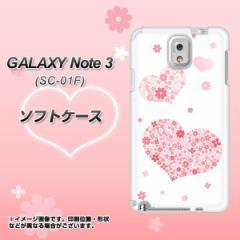 GALAXY Note 3 SC-01F / SCL22 共用 TPU ソフトケース / やわらかカバー【SC824 ピンクのハート 素材ホワイト】 UV印刷 (ギャ