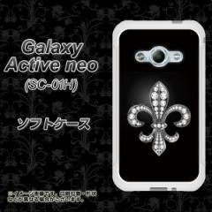 Galaxy Active neo SC-01H TPU ソフトケース / やわらかカバー【042 ラインストーンゴージャスユリ 素材ホワイト】 UV印刷 (ギャラクシ