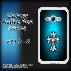 Galaxy Active neo SC-01H TPU ソフトケース / やわらかカバー【334 クロスブルー 素材ホワイト】 UV印刷 (ギャラクシーアクティブネオ