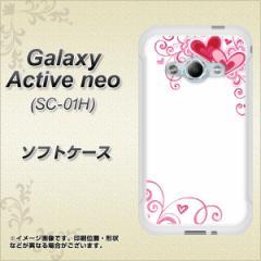 Galaxy Active neo SC-01H TPU ソフトケース / やわらかカバー【365 ハートフレーム 素材ホワイト】 UV印刷 (ギャラクシーアクティブネ