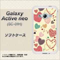 Galaxy Active neo SC-01H TPU ソフトケース / やわらかカバー【480 素朴なハート 素材ホワイト】 UV印刷 (ギャラクシーアクティブネオ