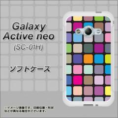 Galaxy Active neo SC-01H TPU ソフトケース / やわらかカバー【509 カラースクエアー 素材ホワイト】 UV印刷 (ギャラクシーアクティブ