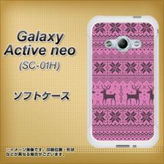 Galaxy Active neo SC-01H TPU ソフトケース / やわらかカバー【543 ドット絵パープル 素材ホワイト】 UV印刷 (ギャラクシーアクティブ