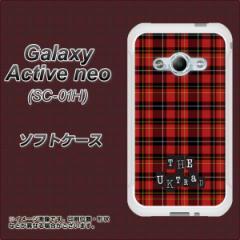 Galaxy Active neo SC-01H TPU ソフトケース / やわらかカバー【547 THEチェック 素材ホワイト】 UV印刷 (ギャラクシーアクティブネオ S