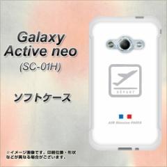 Galaxy Active neo SC-01H TPU ソフトケース / やわらかカバー【549 AIR-Line-離陸 素材ホワイト】 UV印刷 (ギャラクシーアクティブネオ