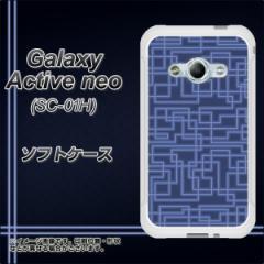 Galaxy Active neo SC-01H TPU ソフトケース / やわらかカバー【569 ブルーライン 素材ホワイト】 UV印刷 (ギャラクシーアクティブネオ