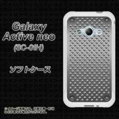 Galaxy Active neo SC-01H TPU ソフトケース / やわらかカバー【570 スタックボード 素材ホワイト】 UV印刷 (ギャラクシーアクティブネ