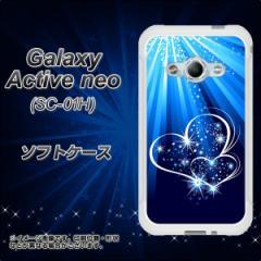 Galaxy Active neo SC-01H TPU ソフトケース / やわらかカバー【702 スイミングハート 素材ホワイト】 UV印刷 (ギャラクシーアクティブ